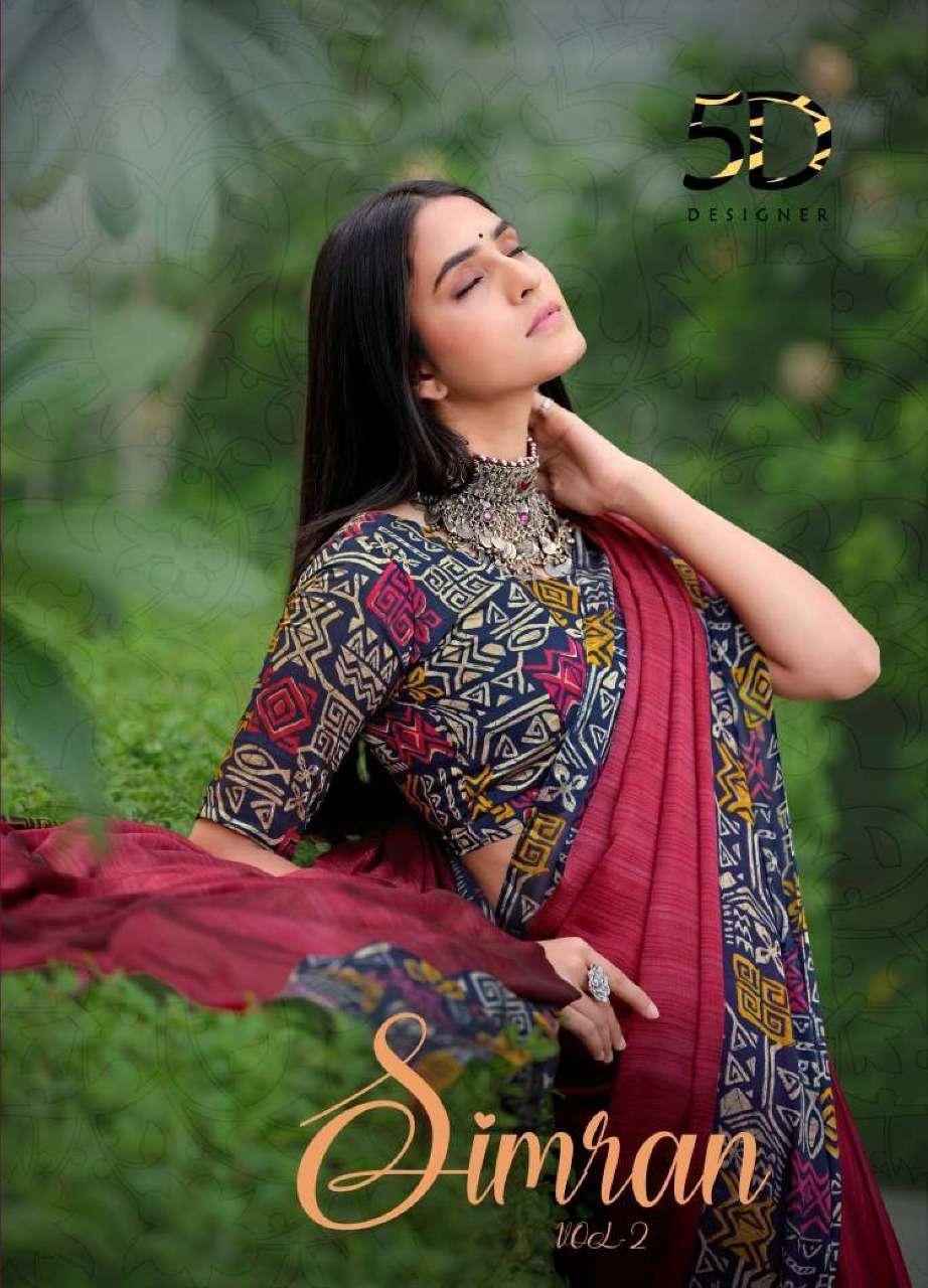simran vol 2 by 5d chiffon printed saree collection