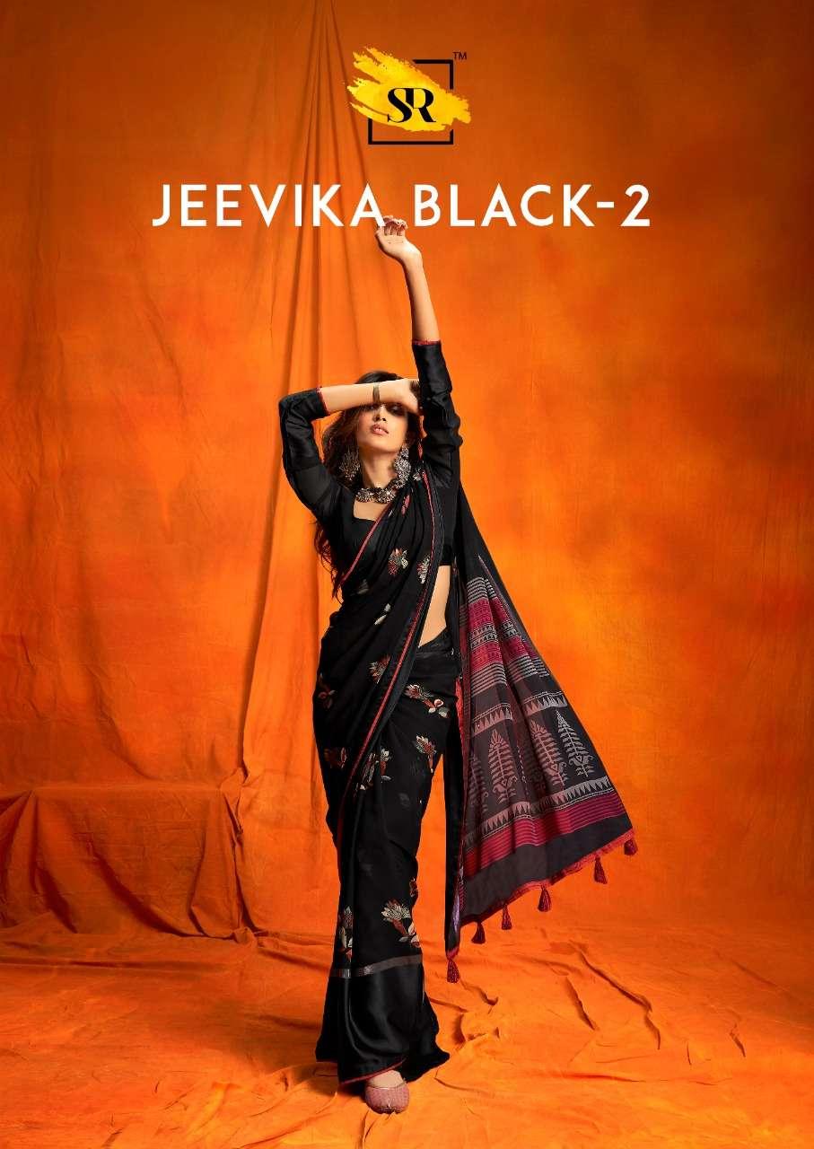 sr jeevika black vol 2 weightless satin border sarees best rates supplier