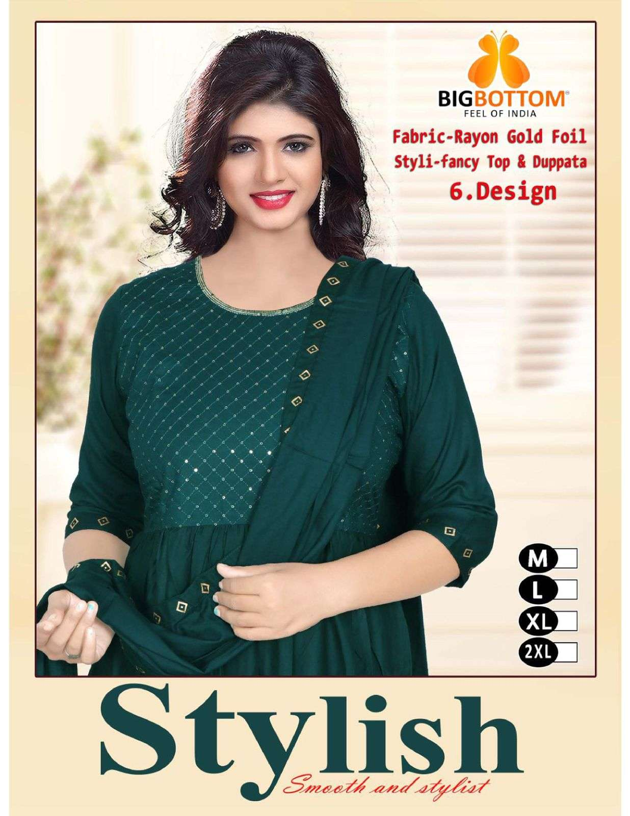 STYLISH BY TRENDY HEAVY RAYON WITH DUPATTA GOLD FOIL PRINT CATALOG