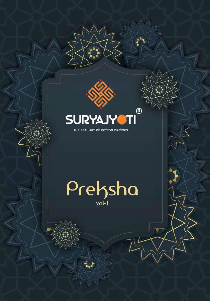 suryajyoti preksha vol 1 cambric cotton dress materials lowest rate