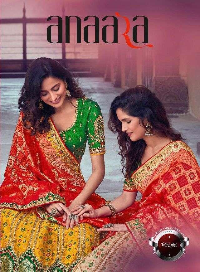 tathastu anaara 4901-4914 series exclusive fancy wedding lehenga