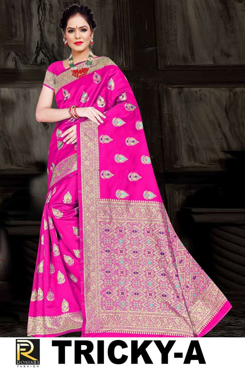 Tricky by ranjna saree casual wear silk saree collction online shop