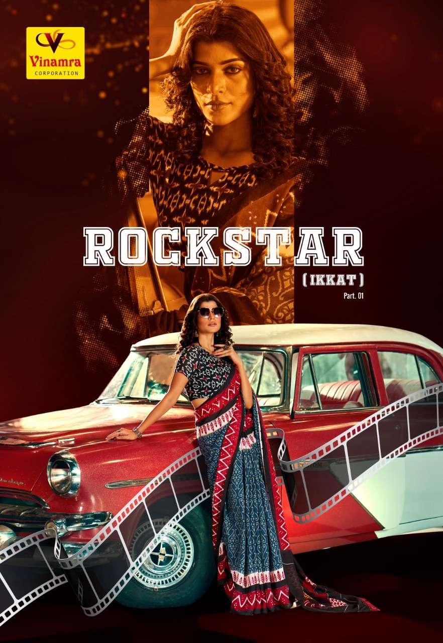 vinamra rockstar ikkat vol 1 cotton printed saris lowest cost supplier