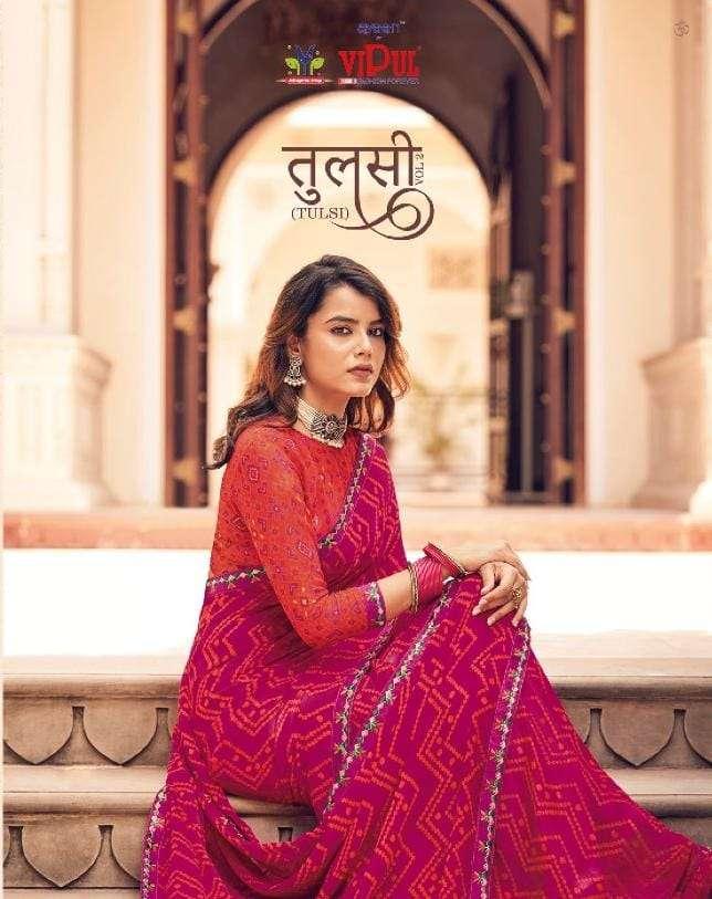 vipul tulsi vol 2 printed border simple saris supplier