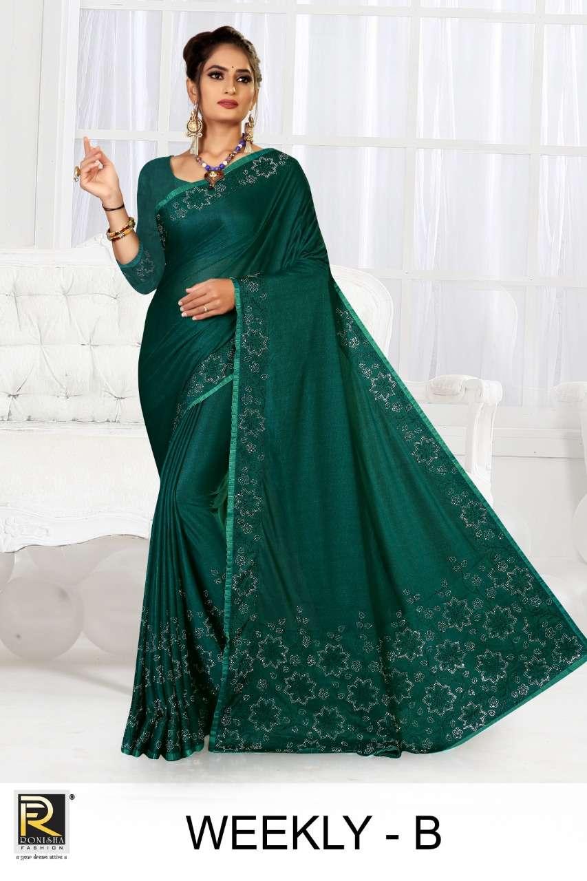 Weekly by ranjna saree bollywood style designer saree collecton wholesale shop