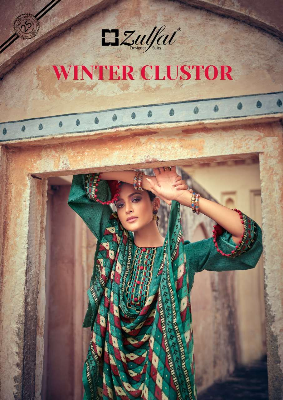 winter clustor by zulfat pashmina printed fancy salwar kameez